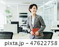 キャリアウーマン ビジネスウーマン ビジネスの写真 47622758