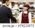 握手 店員 ビジネスの写真 47622873