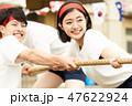 高校生 体育祭 運動会 47622924