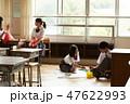 高校生 体育祭 運動会 準備 47622993