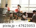 高校生 学校生活 授業 47623053