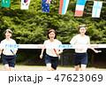 高校生 体育祭 運動会 47623069