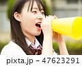 高校生 学校生活 部活 47623291