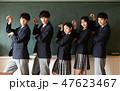 高校生 学校生活 47623467