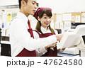 レジ 店員 スーパーマーケットの写真 47624580