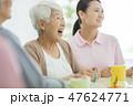 シニア女性 介護施設 47624771