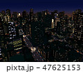 夜景 都会 都市 摩天楼 高層ビル 風景 CG 47625153