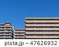 住宅 家 住居の写真 47626932