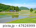 農村 集落 田園風景の写真 47626999