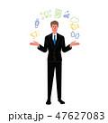 ベクター ビジネス 仕事のイラスト 47627083