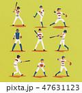 ベースボール 白球 野球のイラスト 47631123