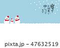 寒中お見舞い 47632519