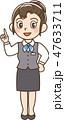 ビジネス 制服 ベクターのイラスト 47633711