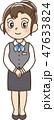 制服 ベクター 事務員のイラスト 47633824
