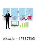 ベクター ビジネス ビジネスマンのイラスト 47637503