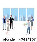 オフィス ビジネス コンセプト イラスト 都会 47637505