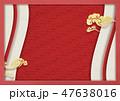 和風 和 背景のイラスト 47638016