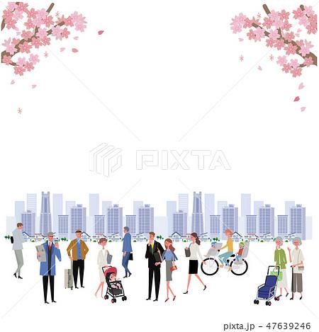 町と人々 桜 春 町並み イラスト 47639246