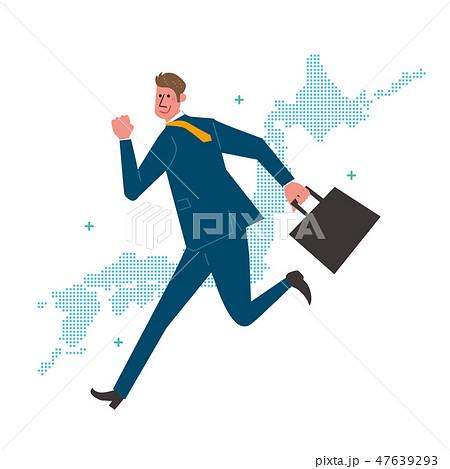 ビジネスマン 日本 走る イラスト 47639293