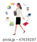 女性 ベクター 仕事のイラスト 47639297