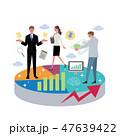ビジネス ビジネスマン ベクターのイラスト 47639422