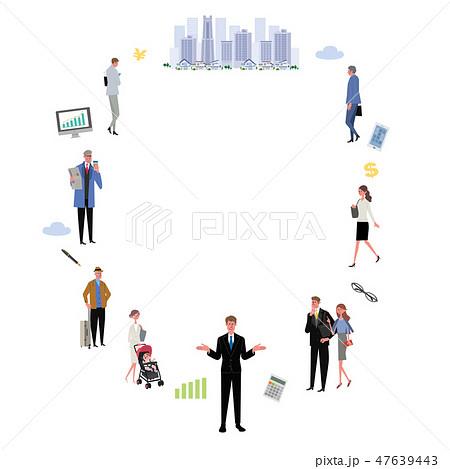 町と人々 ビジネス コンセプト イラスト フレーム 47639443