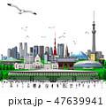 新東京+新国立競技場透明 47639941