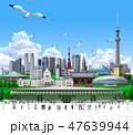 新東京+新国立競技場 47639944