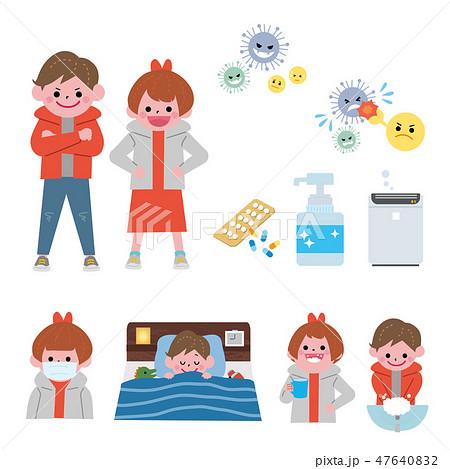 風邪 インフルエンザ 対策 イラスト セット 47640832