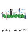 ビジネスコンセプト イラスト 成長 47640895