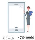 スマートフォン ベクター ビジネスのイラスト 47640960