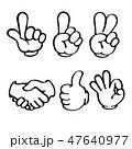 ハンドサイン ベクター アイコンのイラスト 47640977