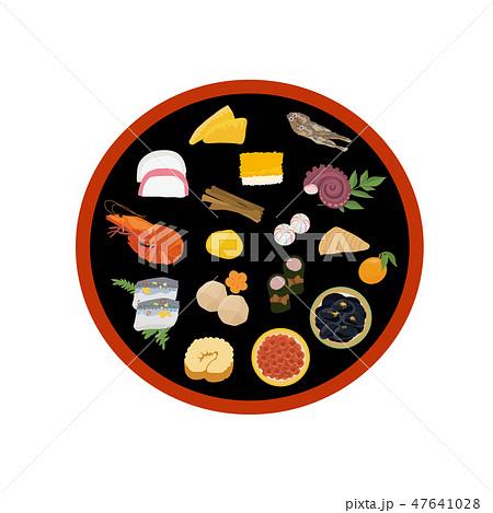おせち おせち料理 正月料理 イラスト 47641028