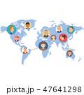 世界 ネットワーク 仕事のイラスト 47641298