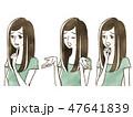 女性-表情 47641839