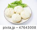豚まん 肉まん 中華料理の写真 47643008