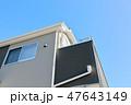 家 住宅 住居の写真 47643149
