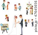 結婚式いろいろ 47645656