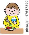 ご飯 食事 食べるのイラスト 47647890