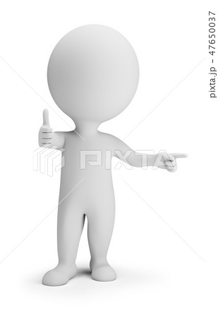 3d small people - thats cool 47650037