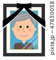 高齢者 シニア 男性のイラスト 47650058