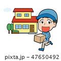 段ボールを持つ男性のイラスト素材(戸建て) 47650492