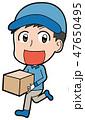 段ボールを持つ男性作業員のイラスト素材 47650495