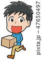 段ボールを持つ男性のイラスト素材 47650497
