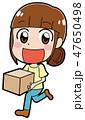 段ボールを持つ女性のイラスト素材 47650498