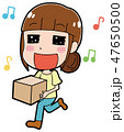 段ボールを持つ女性のイラスト素材 47650500