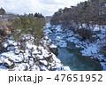 厳美渓 川 冬の写真 47651952