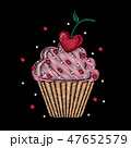 食 料理 食べ物のイラスト 47652579