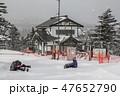 冬 雪 スノーボードの写真 47652790
