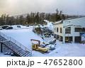 冬 雪 スノーボードの写真 47652800